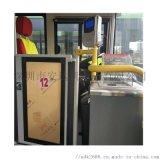 甘肃公交刷卡机 GPS定位分段扣费 公交刷卡机终端