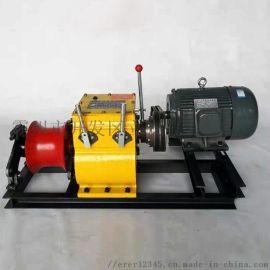 绞磨机柴油绞磨机 电动放线绞磨机 5吨牵引绞磨机
