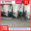 顆粒粒子幹燥機, 塑料顆粒除溼混合幹燥機