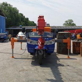 自制液压1吨3吨5吨农用小型三轮吊车