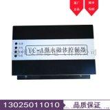 YC-A型永磁体控制器YC20-B矿用配件YC20-A