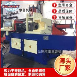 管端成型机,液压缩管机双工位