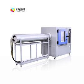 防水卷材耐拉力等级试验机, ip66防水等级试验箱