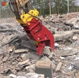 分离钢筋混凝土夹具 挖机式液压粉碎钳