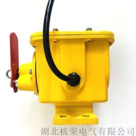 JCSL-I/耐高温防撕裂开关/防水撕裂开关