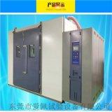 爱佩科技AP-KF步入式恒温恒湿环境试验箱厂家