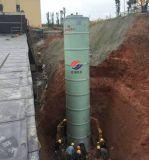 污水提升一體化污水泵站整體定位放置