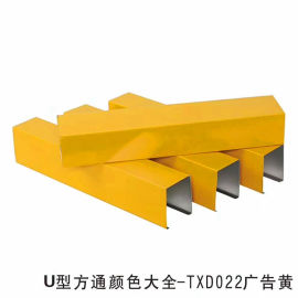 木纹铝方通设计特色天花 工艺木纹铝方通吊顶装饰产品