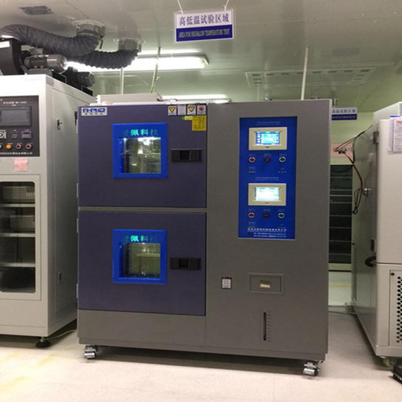 爱佩科技 AP-KS 快速温变试验操作箱