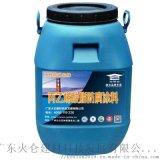 丙乙烯酸酯防水防腐塗料污水池防腐塗料供應