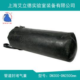 排污除淤好帮手橡胶充气气囊堵水气囊使用