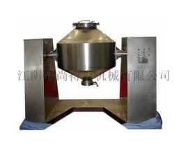 批发供应 SDL-SZG双锥回转真空干燥机 双锥形的回转罐体
