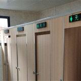 公厕雾化除臭机 让你如厕 自然