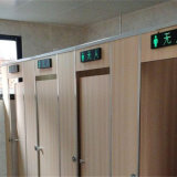 公廁霧化除臭機 讓你如廁 自然