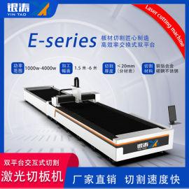 广州钣金光纤激光切割机 碳钢板激光切割机