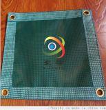 玄宇加工订制球场防风网、涂塑网格布、PVC网眼布