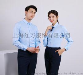 上海红万服饰 男女工装衬衫 职业装衬衫