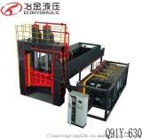 龙门式液压废钢剪断机 LNJ-250T