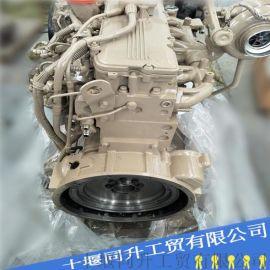 旋挖钻用进口康明斯QSL9发动机