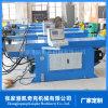 全自動彎管機抽芯方管圓管彎曲機液壓彎管機