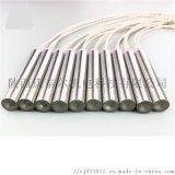 廠家定製不鏽鋼單頭加熱管模具發熱棒3D熱彎機電熱管