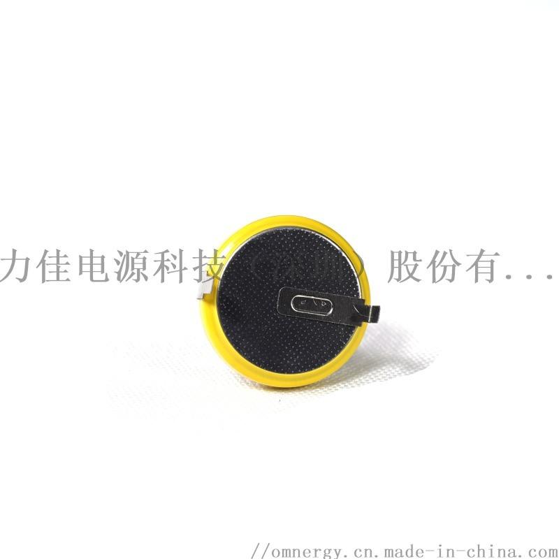 可充电容电池LSC2440