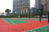 新國標籃球場建設及環保籃球場施工建設廠家