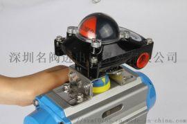 进口气开型单作用气动执行器