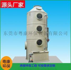 废气处理塔 PP喷淋设备 环保设备厂家