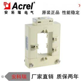改造项目K-80*50 500/5分体式电流互感器