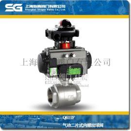 气动二片式内螺纹球阀Q611F-16P