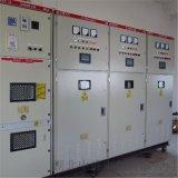 智慧降低起動電流  高壓軟啓動櫃生產廠家