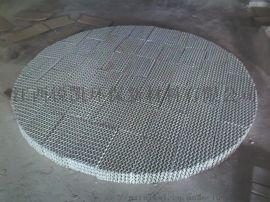 陶瓷规整填料波纹填料 波形填料 陶瓷波纹板
