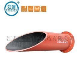 双金属复合管,双金属耐磨复合管件,专利产品,江河