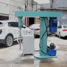 东莞玉达供应22千瓦腻子粉液压分散机
