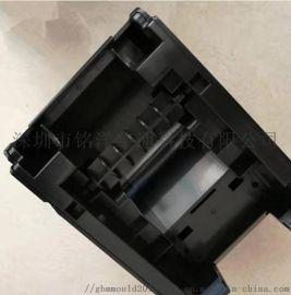 打印机外壳模具 塑料模具厂 注塑加工厂深圳