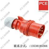 PCE插头 015-6