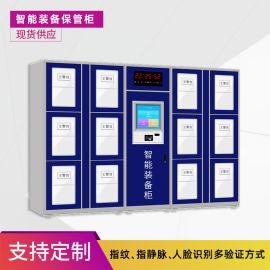 公检法RFID智能工具柜定制 宁夏智能工具存放柜