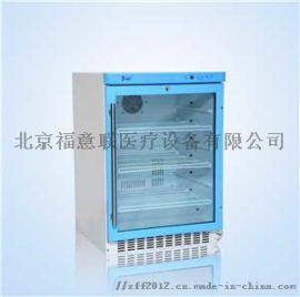 细菌生化培养箱