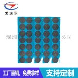 IP67黑色電子電器防水網