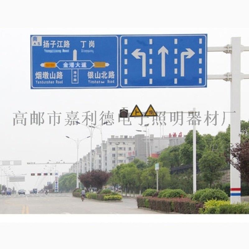 公路标志杆,2F标志杆,3F标志杆生产厂家