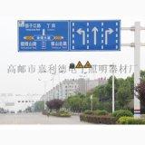 公路標志杆,2F標志杆,3F標志杆生產廠家