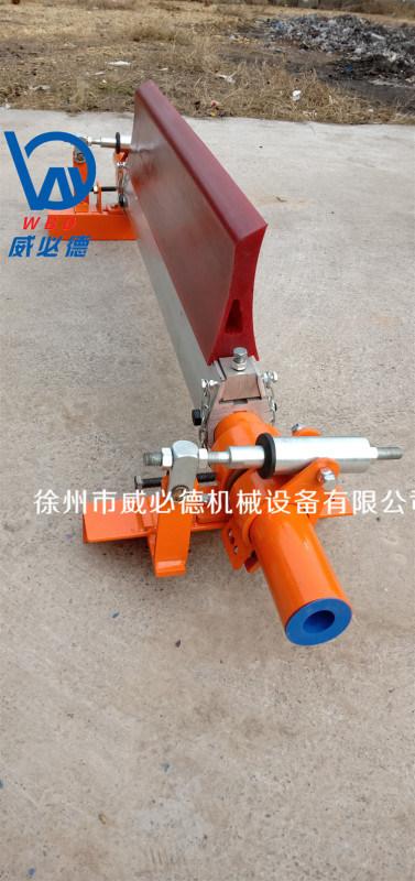 輸煤皮帶頭部聚氨酯刮煤器-聚氨酯清掃器