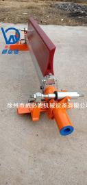 输煤皮带头部聚氨酯刮煤器-聚氨酯清扫器