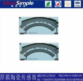 油位传感器电阻板