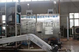 大型节能印染污泥烘干机-污泥脱水处理设备