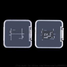 新诚4.5mmTF卡盒SD卡塑料收纳盒内存卡储存盒