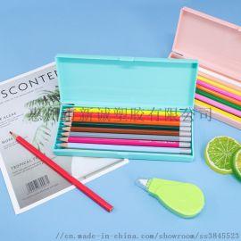 新诚25mm透明磨砂文具盒多功能创意铅笔盒彩色笔盒