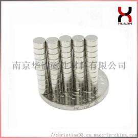 南京强磁厂家包装盒礼品盒磁铁 钕铁硼强力圆片磁铁