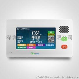 惠州7寸病床分机 惠州MP3采播广播医护终端